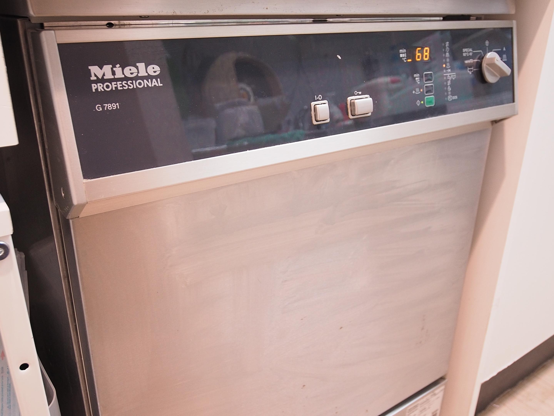 医療用自動洗浄機